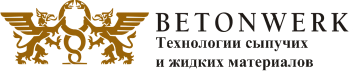 ЗАО «Бетонверк-автоматика»